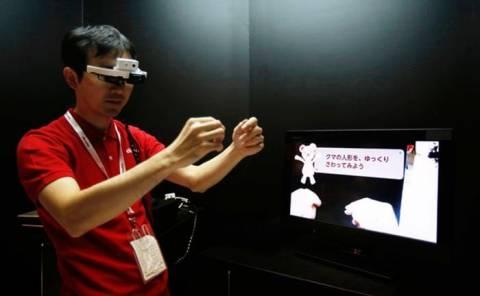 Ιαπωνική εταιρεία σχεδίασε πρωτοποριακά γυαλιά για τυφλούς