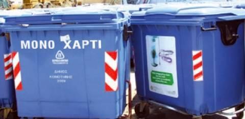 Η γραφειοκρατία «απογυμνώνει» την καθαριότητα