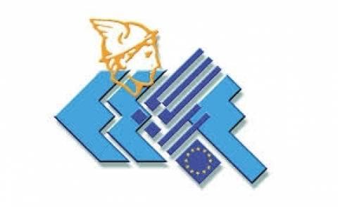 ΕΣΕΕ: Ικανοποίηση για δημιουργία Τράπεζας Μικρομεσαίων Επιχειρήσεων