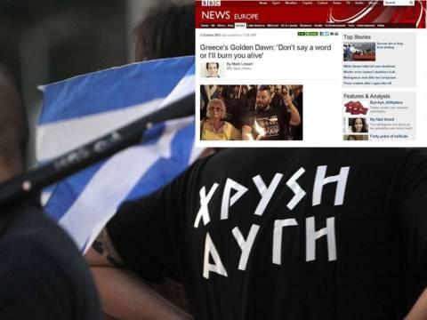 BBC: Η ταρίφα για τις «υπηρεσίες» της Χρυσής Αυγής