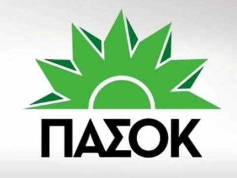 Το ΠΑΣΟΚ για τη στάση του ΣΥΡΙΖΑ στην αναστολή χρηματοδότησης της Χ.Α.