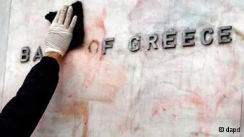 Πρώην σύμβουλος της Goldman Sachs... διαφημίζει την Ελλάδα