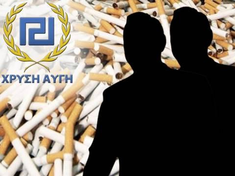 Η σκιά της Χρυσής Αυγής πέφτει και στη διακίνηση λαθραίων τσιγάρων