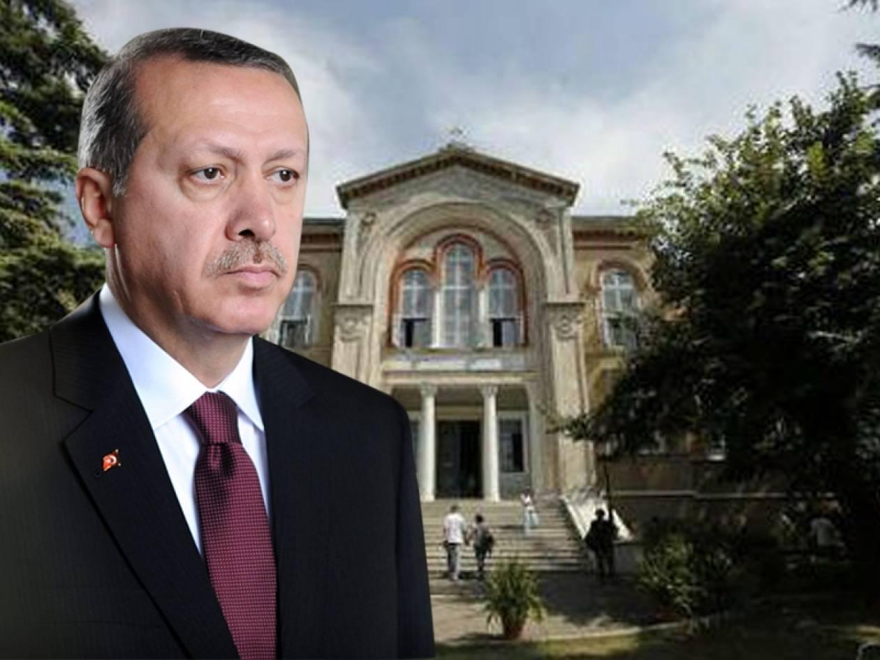 Ερντογάν για Χάλκη: «Όλο δώσε-δώσε μας λένε οι Έλληνες»
