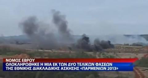 Ομοβροντία πυρών στο πεδίο βολών Έβρου κατά τον ΤΑΜΣ Παρμενίωνα (vid)