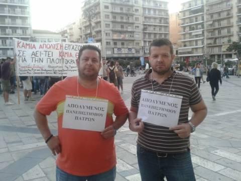 Πάτρα: Πετούν στο δρόμο και τους εργαζόμενους κωφάλαλους του AEI