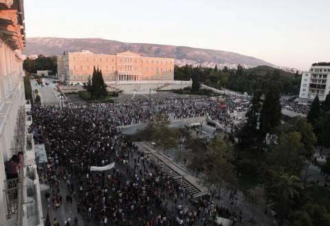 Σε εξέλιξη αντιφασιστικό συλλαλητήριο στο κέντρο της Αθήνας