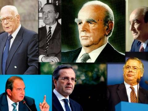 39 χρόνια από την ίδρυση της Νέας Δημοκρατίας