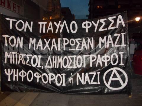 Αντιφασιστικό μήνυμα από το Βόλο, με την συμμετοχή εκατοντάδων πολιτών