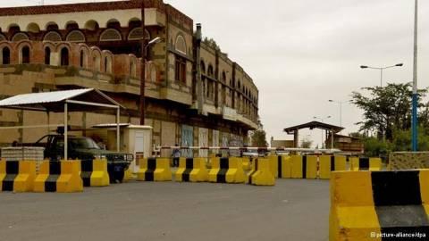 Υεμένη: Νεκρός υπάλληλος της γερμανικής πρεσβείας από πυρά ενόπλου