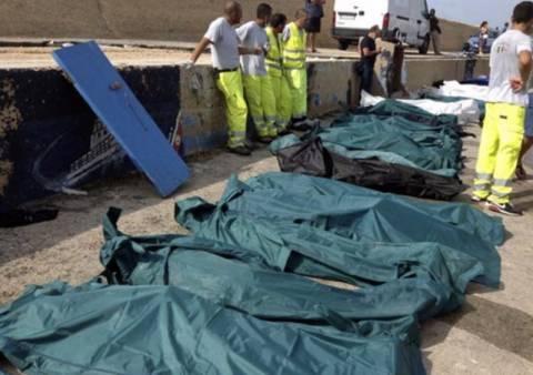 Άλλοι 84 νεκροί εντοπίστηκαν στα ανοικτά της Λαμπεντούζα
