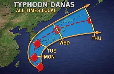 Ισχυρός τυφώνας αναμένεται να πλήξει την Οκινάουα στην Ιαπωνία