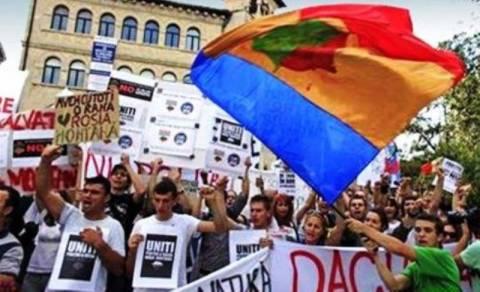 Ρουμανία: Μείωση φόρων στα τρόφιμα