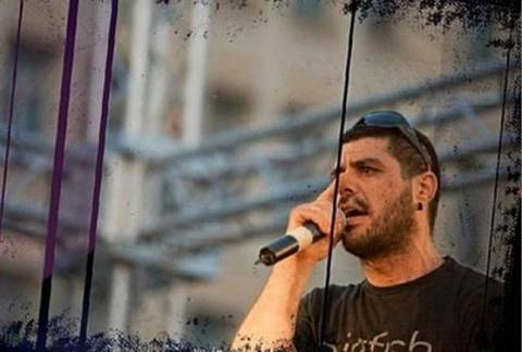 «Ο Παύλος Φύσσας ζει»: Πορεία διαμαρτυρίας το Σάββατο στο Πέραμα