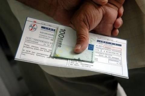 1,3 δισ. ευρώ οι απλήρωτοι λογαριασμοί στη ΔΕΗ