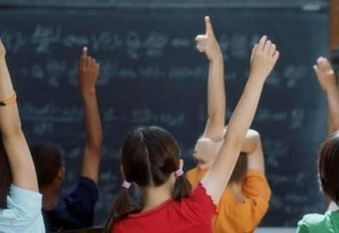 Τα ποντιακά θα διδάσκονται στα σχολεία