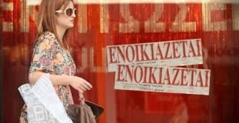 Επιμελητήριο Ημαθίας: ΟΧΙ σε απελευθέρωση επαγγελματικών μισθώσεων