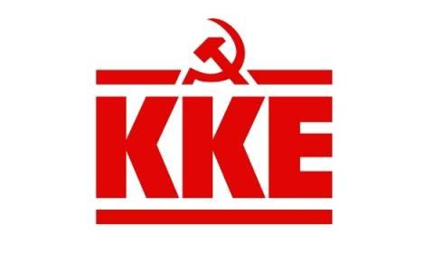 ΚΚΕ:Οι εξαγγελίες ότι δεν θα παρθούν νέα μέτρα θα διαψευστούν άμεσα