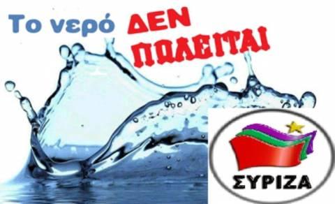 Ενημερωτική καμπάνια του ΣΥΡΙΖΑ για το «ξεπούλημα της ΕΥΔΑΠ»