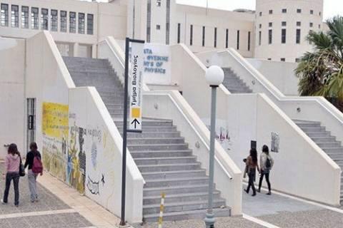 Λύγισε στις πιέσεις το Πανεπιστήμιο Κρήτης - Στέλνει λίστες