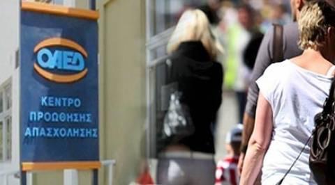 ΟΑΕΔ: Από τη Δευτέρα η καταβολή των ειδικών εποχικών βοηθημάτων