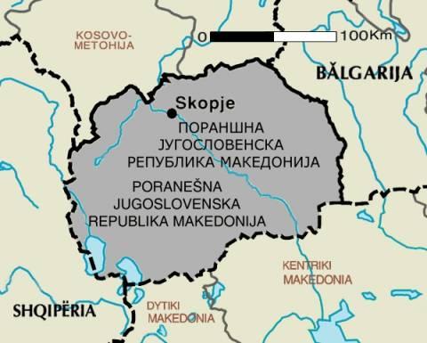 Σκόπια: Οι Αλβανοί κατεβάζουν τις σημαίες των Σκοπίων