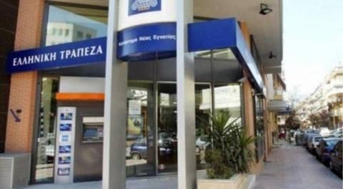 Εκκλησία Κύπρου: Θέλει να κρατήσει πάνω από 15%  στην Ελληνική Τράπεζα