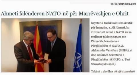 Ο Αχμέτι στην έδρα του ΝΑΤΟ
