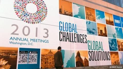 DW: Για «οδυνηρές επιπτώσεις» προειδοποιεί το G-20