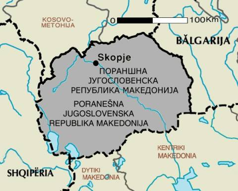Τα Σκόπια ανοίγουν προξενείο στην Κορυτσά