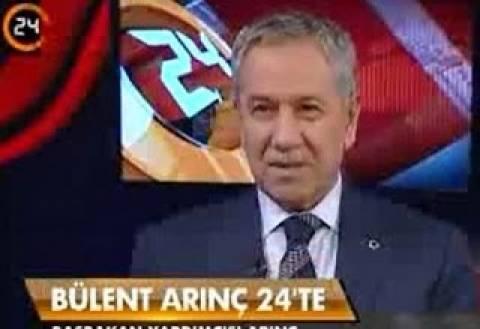 «Η Τουρκία θα συνεχίσει τον αγώνα κατά της τρομοκρατίας του PKK»