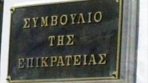 Στο ΣτΕ κατά της διαθεσιμότητας υπάλληλοι του Υπουργείου Άμυνας