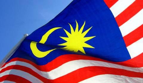 Δικαστήριο της Μαλαισίας απαγόρευσε στους χριστιανούς τη λέξη «Αλλάχ»