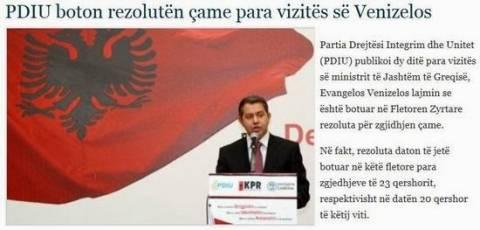 Αλβανία: Δημοσιεύθηκε ψήφισμα των Τσάμηδων πριν την επίσκεψη Βενιζέλου