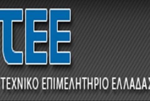 Πρόεδρος τράπεζας υποψήφιος στο ΤΕΕ
