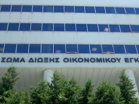 ΣΔΟΕ: Γνωστός τραγουδιστής «έκρυψε» 2,8 εκατ. ευρώ από την Εφορία