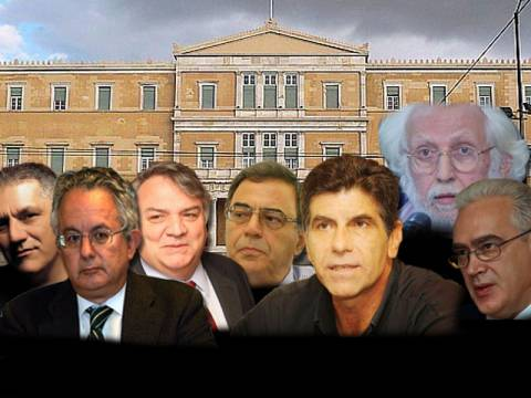«Πρωτοβουλία των 50» για την ανασυγκρότηση της Κεντροαριστεράς