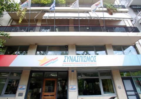 Σφοδρή επίθεση ΣΥΡΙΖΑ στον πρωθυπουργό  για Marfin και Σκουριές