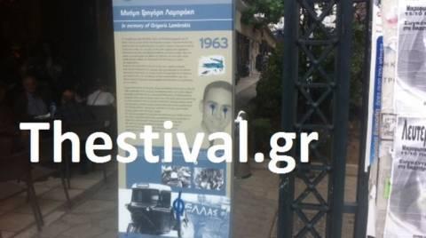 Θεσσαλονίκη: Προκάλεσαν φθορές στο μνημείο του Γρ. Λαμπράκη