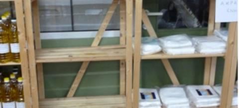Δήμος Βόλου: Άδεια ράφια στο «Κοινωνικό Παντοπωλείο»