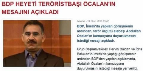 Ο Οτσαλάν παροτρύνει για ειρηνική επίλυση του κουρδικού ζητήματος