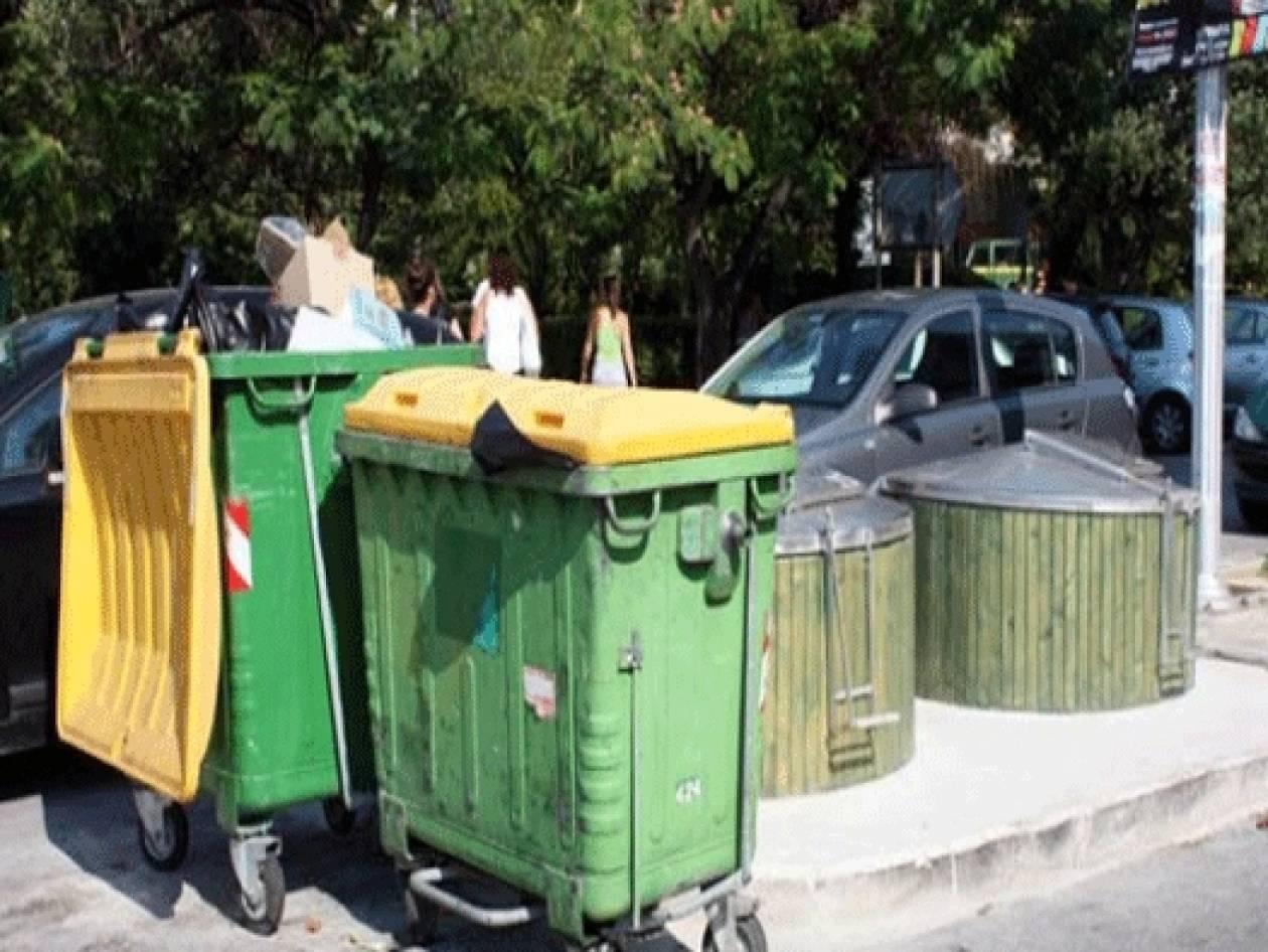 Δήμος Καρδίτσας: Εξαφανισμένοι...οι κάδοι απορριμμάτων