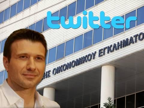 Χαμός στο Twitter με τον έλεγχο του Πλούταρχου από το ΣΔΟΕ