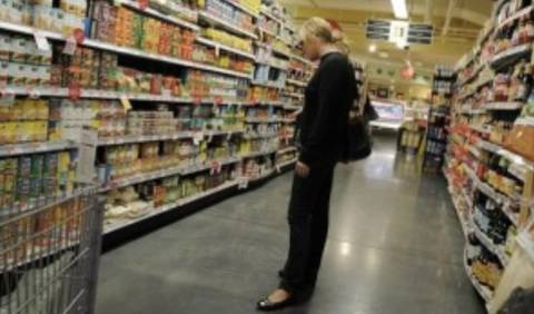 Γαλλία: Μειώθηκαν οι τιμές για τους καταναλωτές