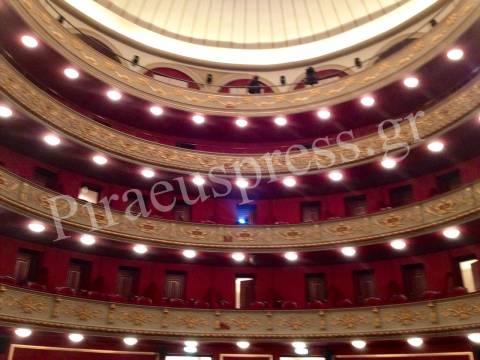 Δημοτικό Θέατρο Πειραιά: Δείτε φωτογραφίες από το εσωτερικό του