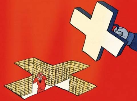 Η Ελβετία εντάχθηκε στη Σύμβαση του ΟΟΣΑ