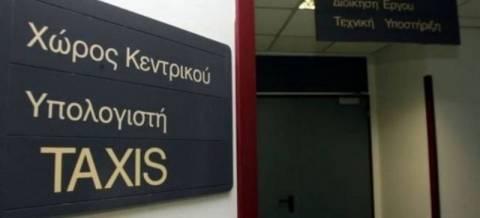 Άνοιξε η ηλεκτρονική πλατφόρμα του Taxisnet για τις διορθώσεις του Ε9