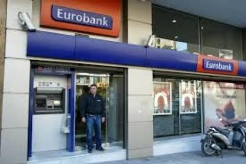 Eurobank: Ανέπαφες συναλλαγές και με κάρτες Visa