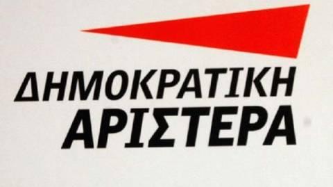 ΔΗΜΑΡ: Να αρνηθεί η κυβέρνηση στην τρόικα τη λήψη νέων μέτρων