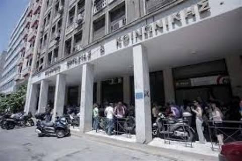 Υπουργείο Εργασίας: Κλείνει μετά από 60 έτη το κτίριο στην Πειραιώς